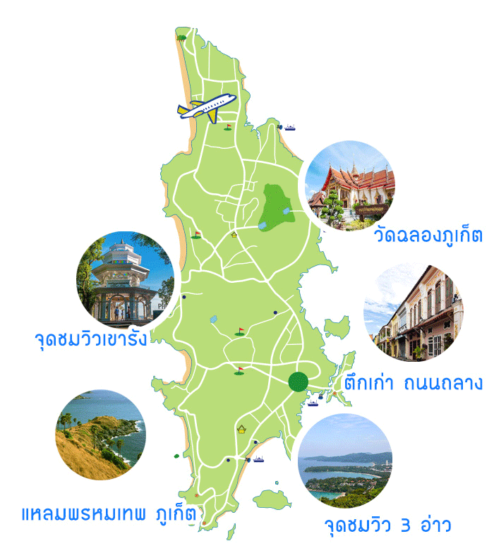 Phuket-City-Tour-Chalong-Temple-Old-Town-Karon-View-Point