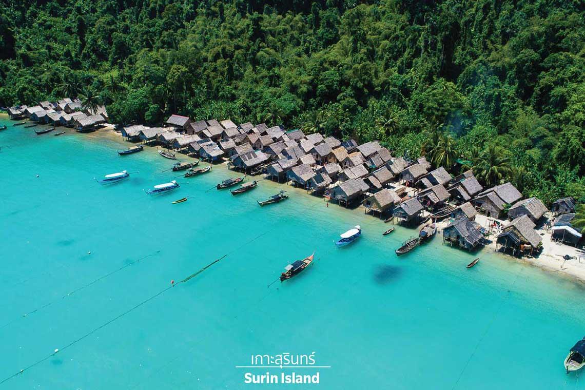 ทัวร์หมู่เกาะสุรินทร์ 1 วัน เรือสปีดโบ๊ท Love Andaman