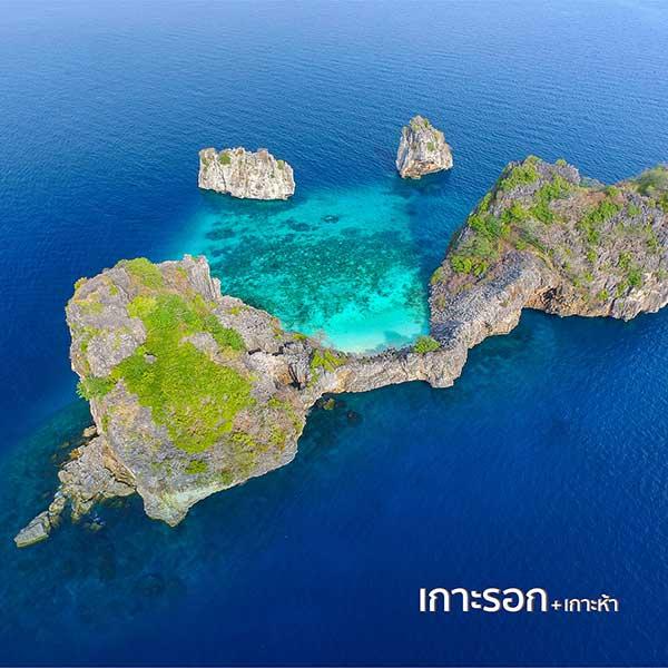 ทัวร์-เกาะห้า-เรือ-love-andaman
