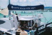 เรือใบคาตามารัน-เกาะเฮ-บานาน่าบีช