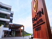 โรงแรม-eastin-yama-kata-beach-phuket