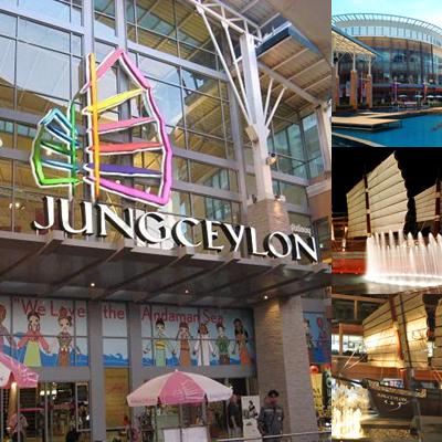 แหล่ง-ช๊อปปิ้ง-ห้าง-สรรพสินค้า-จังซีลอน-ภูเก็ต-jungceylon-phuket