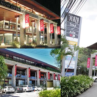 แหล่ง-ช๊อปปิ้ง-เดอร์-พลาซ่า-สุรินทร์-ภูเก็ต-the-plaza-surin-shopping-phuket