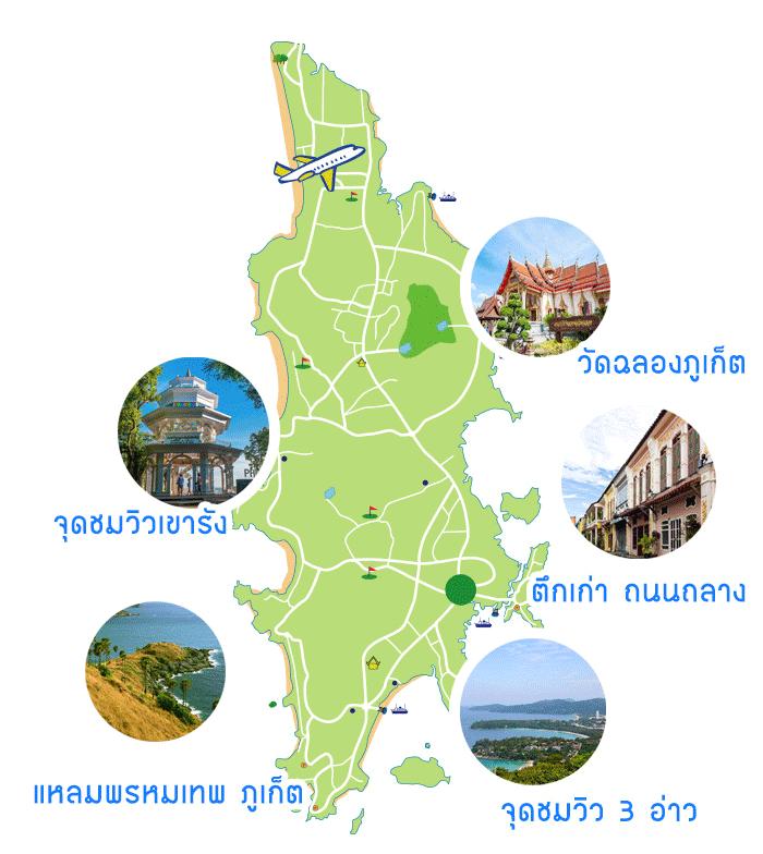 Phuket-City-Tour-Chalong-Temple-Old-Town-Karon-View-Point