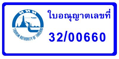 32-00660