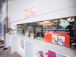 จำหน่ายตั๋วเข้าชม-ภูเก็ต-ทริกอาย-มิวเซี่ยม-Phuket-Trickeye-Museum-6