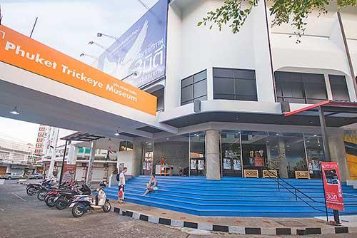 จำหน่ายตั๋วเข้าชม-ภูเก็ต-ทริกอาย-มิวเซี่ยม-Phuket-Trickeye-Museum