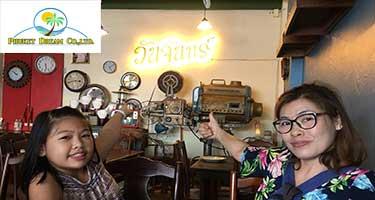ผลงานสัมนา-จัดกรุ๊ป-รีวิว-รูปภาพประทับใจจากลูกค้า-ที่ใช้บริการจาก-ทัวร์ภูเก็ต-ดรีม-45