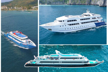 เรือโดยสาร-เฟอร์รี่-ภูเก็ต-เกาะพีพี